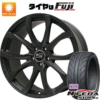 【送料無料】 205/55R16 16インチ MSW by OZ Racing MSW 48(マットブラック) 6.5J 6.50-16 NEXEN ネクセン エヌフィラ SUR4G(限定) サマータイヤ ホイール4本セット