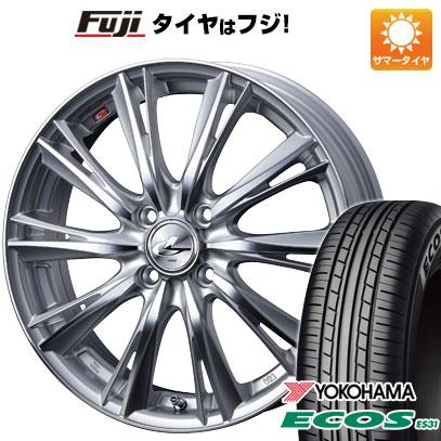 タイヤはフジ 送料無料 ソリオ(MA26S) WEDS ウェッズ レオニス WX 4.5J 4.50-14 YOKOHAMA エコス ES31 165/70R14 14インチ サマータイヤ ホイール4本セット