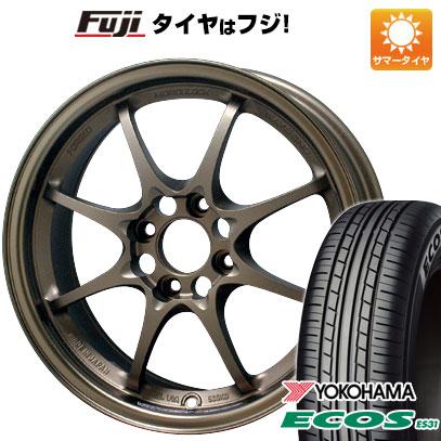 タイヤはフジ 送料無料 ソリオ(MA36S) RAYS レイズ VOLK CE28N 5.5J 5.50-15 YOKOHAMA エコス ES31 165/65R15 15インチ サマータイヤ ホイール4本セット