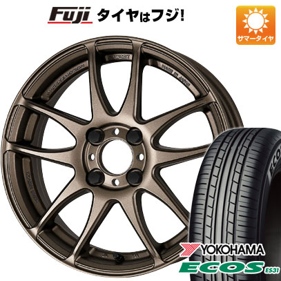 タイヤはフジ 送料無料 WORK ワーク エモーション CR kiwami 5J 5.00-15 YOKOHAMA エコス ES31 165/50R15 15インチ サマータイヤ ホイール4本セット