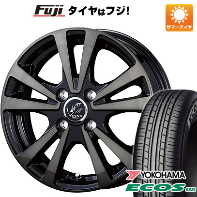 タイヤはフジ 送料無料 KOSEI コーセイ プラウザー リンクスBC 4.5J 4.50-14 YOKOHAMA エコス ES31 165/55R14 14インチ サマータイヤ ホイール4本セット