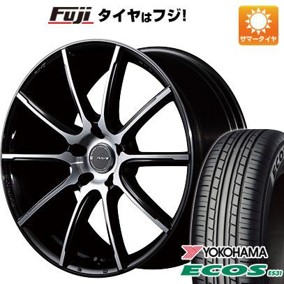 タイヤはフジ 送料無料 RAYS レイズ グラムライツ アズール57GMA 7.5J 7.50-18 YOKOHAMA エコス ES31 215/45R18 18インチ サマータイヤ ホイール4本セット