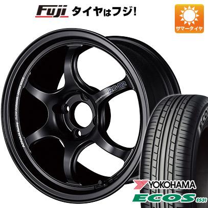 タイヤはフジ 送料無料 YOKOHAMA アドバンレーシング RG-DII 5J 5.00-15 YOKOHAMA エコス ES31 165/55R15 15インチ サマータイヤ ホイール4本セット