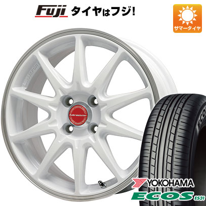 タイヤはフジ 送料無料 LEHRMEISTER レアマイスター LMスポーツRS10(ホワイト/リムポリッシュ) 4.5J 4.50-14 YOKOHAMA エコス ES31 165/55R14 14インチ サマータイヤ ホイール4本セット