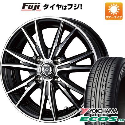 タイヤはフジ 送料無料 WEDS ウェッズ ライツレー DK 4.5J 4.50-14 YOKOHAMA エコス ES31 155/65R14 14インチ サマータイヤ ホイール4本セット