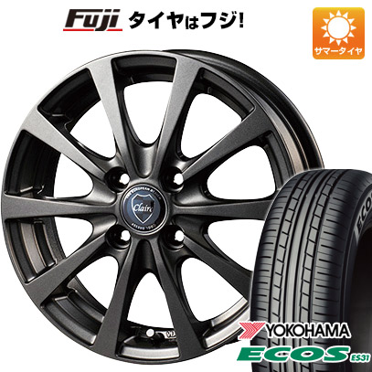 タイヤはフジ 送料無料 INTER MILANO インターミラノ クレール RG10 4.5J 4.50-14 YOKOHAMA エコス ES31 165/55R14 14インチ サマータイヤ ホイール4本セット