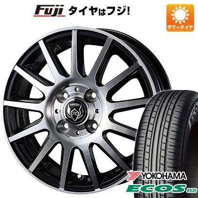 タイヤはフジ 送料無料 WEDS ウェッズ ライツレー KG 5.5J 5.50-15 YOKOHAMA エコス ES31 175/55R15 15インチ サマータイヤ ホイール4本セット