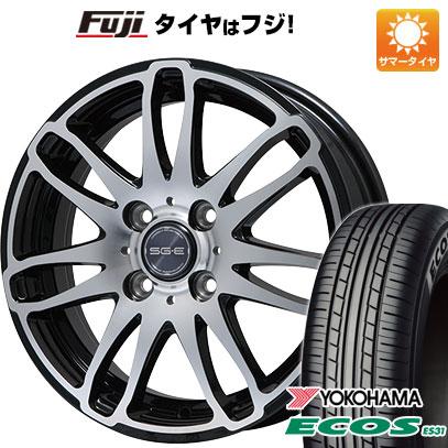 タイヤはフジ 送料無料 BRANDLE ブランドル G72B 4J 4.00-13 155/70R13 13インチ YOKOHAMA エコス ES31 サマータイヤ ホイール4本セット