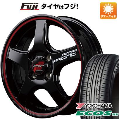 【送料無料】 185/55R16 16インチ MID RMP レーシング R50 6J 6.00-16 YOKOHAMA ヨコハマ エコス ES31 サマータイヤ ホイール4本セット