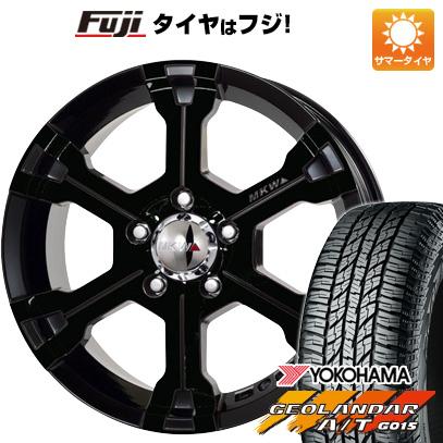 タイヤはフジ 送料無料 MKW MK-36 7J 7.00-16 YOKOHAMA ジオランダー A/T G015 RBL 215/70R16 16インチ サマータイヤ ホイール4本セット