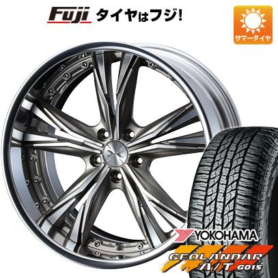 タイヤはフジ 送料無料 WEDS ウェッズ マーベリック 605S 7.5J 7.50-18 YOKOHAMA ジオランダー A/T G015 RBL 225/55R18 18インチ サマータイヤ ホイール4本セット
