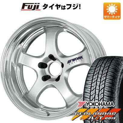 タイヤはフジ 送料無料 WORK ワーク マイスター S1R 7.5J 7.50-18 YOKOHAMA ジオランダー A/T G015 RBL 225/55R18 18インチ サマータイヤ ホイール4本セット
