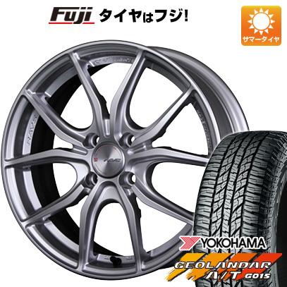 タイヤはフジ 送料無料 RAYS レイズ グラムライツ 57FXX 7J 7.00-17 YOKOHAMA ジオランダー A/T G015 RBL 225/65R17 17インチ サマータイヤ ホイール4本セット