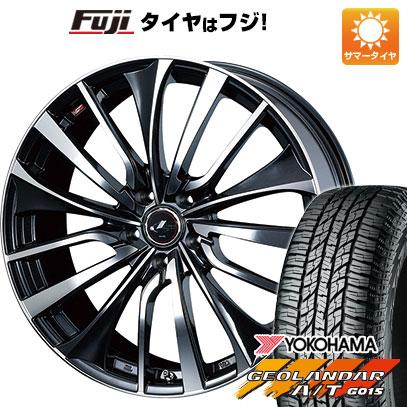 タイヤはフジ 送料無料 WEDS ウェッズ レオニス VT 7J 7.00-17 YOKOHAMA ジオランダー A/T G015 RBL 225/65R17 17インチ サマータイヤ ホイール4本セット