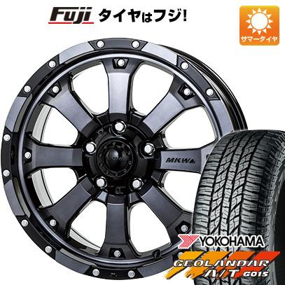 タイヤはフジ 送料無料 CX-5 MKW MK-46 7J 7.00-16 YOKOHAMA ジオランダー A/T G015 OWL/RBL 235/70R16 16インチ サマータイヤ ホイール4本セット
