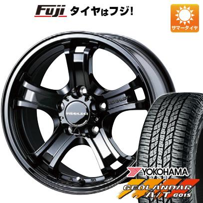 タイヤはフジ 送料無料 WEDS ウェッズ キーラー フォース 7J 7.00-16 YOKOHAMA ジオランダー A/T G015 OWL/RBL 235/70R16 16インチ サマータイヤ ホイール4本セット