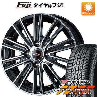 タイヤはフジ 送料無料 WEDS ウェッズ テッドスナップ 4.5J 4.50-15 YOKOHAMA ジオランダー A/T G015 RBL(限定) 165/60R15 15インチ サマータイヤ ホイール4本セット