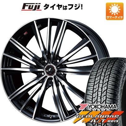 タイヤはフジ 送料無料 WEDS ウェッズ レオニス FY 6.5J 6.50-16 YOKOHAMA ジオランダー A/T G015 RBL 215/65R16 16インチ サマータイヤ ホイール4本セット