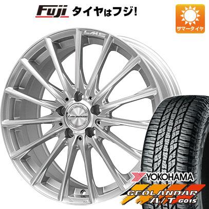 タイヤはフジ 送料無料 LEHRMEISTER LM-S FS15 (シルバーポリッシュ) 7.5J 7.50-18 YOKOHAMA ジオランダー A/T G015 RBL 225/55R18 18インチ サマータイヤ ホイール4本セット
