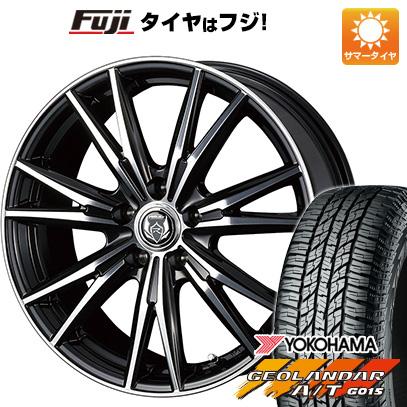 【代引可】 タイヤはフジ 送料無料 WEDS ウェッズ ライツレー DK 6.5J 6.50-16 YOKOHAMA ジオランダー A/T G015 RBL 215/65R16 16インチ サマータイヤ ホイール4本セット, ミツキ e654b4f8