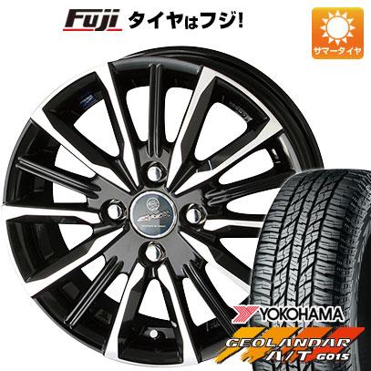 タイヤはフジ 送料無料 KYOHO 共豊 スマック プライム ヴァルキリー 4.5J 4.50-15 YOKOHAMA ジオランダー A/T G015 RBL(限定) 165/60R15 15インチ サマータイヤ ホイール4本セット