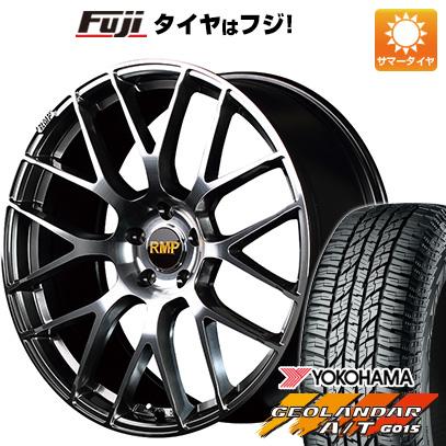 タイヤはフジ 送料無料 MID RMP 028F 7J 7.00-18 YOKOHAMA ジオランダー A/T G015 RBL 225/55R18 18インチ サマータイヤ ホイール4本セット