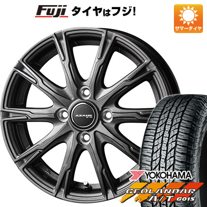タイヤはフジ 送料無料 TOPY トピー アザーネ E10 4.5J 4.50-15 YOKOHAMA ジオランダー A/T G015 RBL(限定) 165/60R15 15インチ サマータイヤ ホイール4本セット