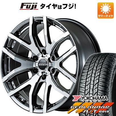 タイヤはフジ 送料無料 RAYS レイズ デイトナ F6ゲイン 8.5J 8.50-20 YOKOHAMA ジオランダー A/T G015 RBL 265/50R20 20インチ サマータイヤ ホイール4本セット