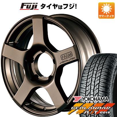 タイヤはフジ 送料無料 ジムニー MOTOR FARM J-レボリューション 5.5J 5.50-16 YOKOHAMA ジオランダー A/T G015 RBL 175/80R16 16インチ サマータイヤ ホイール4本セット