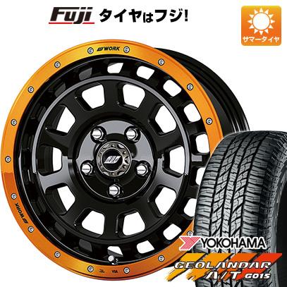タイヤはフジ 送料無料 WORK ワーク クラッグ ティーグラビック サンライズエディション 7J 7.00-16 YOKOHAMA ジオランダー A/T G015 RBL 225/70R16 16インチ サマータイヤ ホイール4本セット