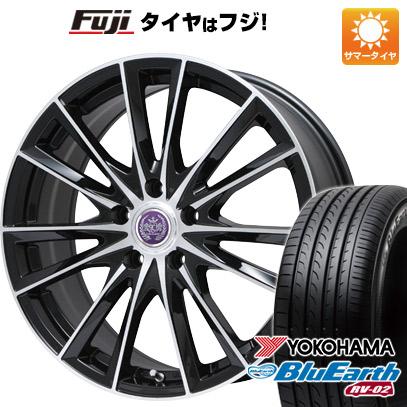 タイヤはフジ 送料無料 LEHRMEISTER レアマイスター ソライアV7 7.5J 7.50-18 YOKOHAMA ブルーアース RV-02 235/50R18 18インチ サマータイヤ ホイール4本セット