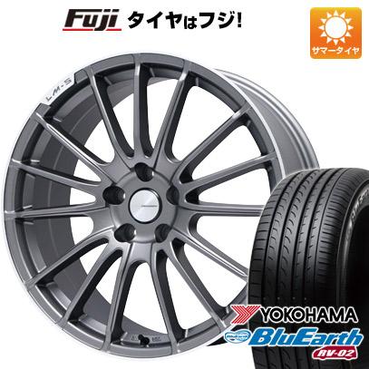 タイヤはフジ 送料無料 LEHRMEISTER LM-S トレント15 (マットグラファイト/リムポリッシュ) 7J 7.00-17 YOKOHAMA ブルーアース RV-02 215/60R17 17インチ サマータイヤ ホイール4本セット