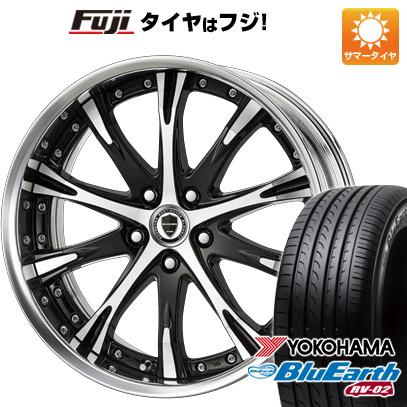 タイヤはフジ 送料無料 WORK ワーク シュヴァート SC4 8J 8.00-20 YOKOHAMA ブルーアース RV-02 245/35R20 20インチ サマータイヤ ホイール4本セット
