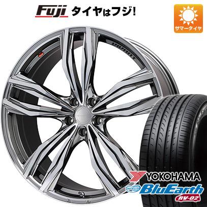 タイヤはフジ 送料無料 LEHRMEISTER レアマイスター ヴィヴァン(BMCポリッシュ) 7.5J 7.50-18 YOKOHAMA ブルーアース RV-02 235/50R18 18インチ サマータイヤ ホイール4本セット