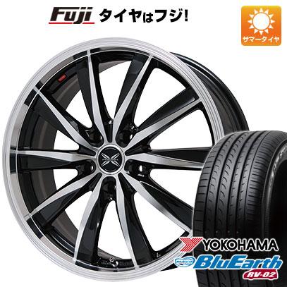 タイヤはフジ 送料無料 PREMIX プレミックス ルマーニュ(ブラックポリッシュ) 7J 7.00-17 YOKOHAMA ブルーアース RV-02 225/60R17 17インチ サマータイヤ ホイール4本セット