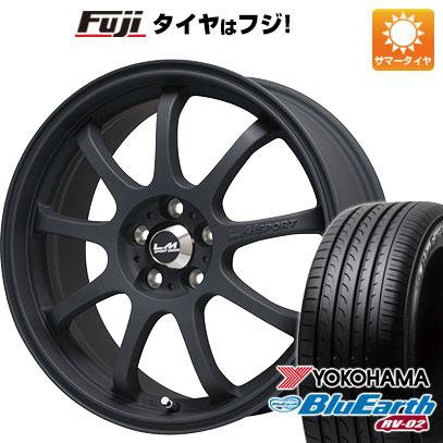 タイヤはフジ 送料無料 LEHRMEISTER レアマイスター LMスポーツファイナル(マットブラック) 7.5J 7.50-17 YOKOHAMA ブルーアース RV-02 215/50R17 17インチ サマータイヤ ホイール4本セット