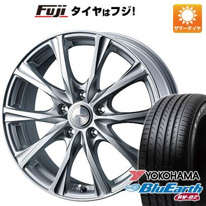 タイヤはフジ 送料無料 WEDS ウェッズ ジョーカー マジック 7.5J 7.50-18 YOKOHAMA ブルーアース RV-02 225/60R18 18インチ サマータイヤ ホイール4本セット