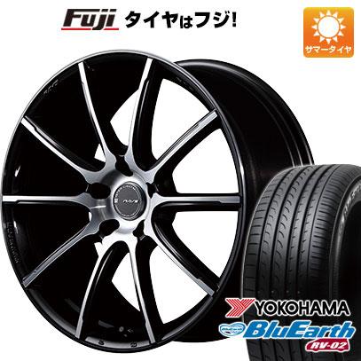 タイヤはフジ 送料無料 ノア ヴォクシー RAYS レイズ グラムライツ アズール57GMA 7.5J 7.50-18 YOKOHAMA ブルーアース RV-02 215/45R18 18インチ サマータイヤ ホイール4本セット