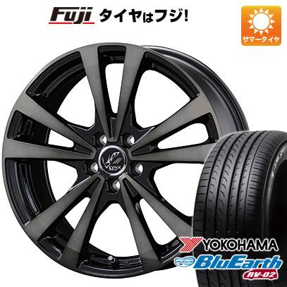 タイヤはフジ 送料無料 KOSEI コーセイ プラウザー リンクスBC 7J 7.00-17 YOKOHAMA ブルーアース RV-02 205/55R17 17インチ サマータイヤ ホイール4本セット