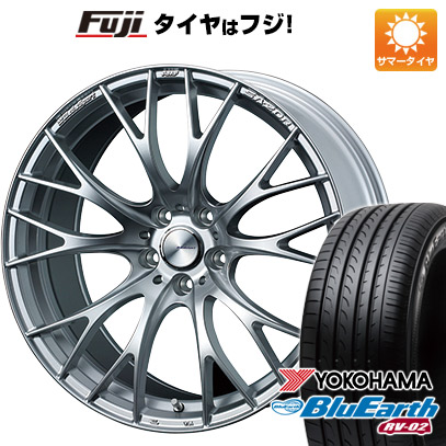 タイヤはフジ 送料無料 WEDS ウェッズ ウェッズスポーツ SA-20R 8.5J 8.50-19 YOKOHAMA ブルーアース RV-02 225/45R19 19インチ サマータイヤ ホイール4本セット