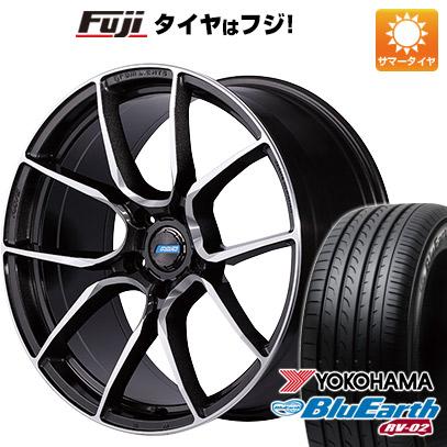 タイヤはフジ 送料無料 RAYS レイズ グラムライツ アズール57ANA 8J 8.00-19 YOKOHAMA ブルーアース RV-02 225/40R19 19インチ サマータイヤ ホイール4本セット