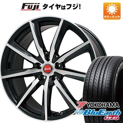 タイヤはフジ 送料無料 BIGWAY ビッグウエイ B-WIN ヴェノーザ9 7.5J 7.50-18 YOKOHAMA ブルーアース RV-02 235/50R18 18インチ サマータイヤ ホイール4本セット