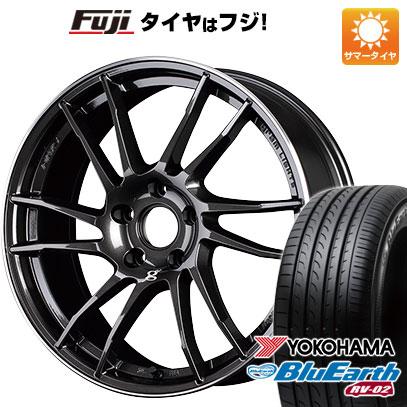 タイヤはフジ 送料無料 RAYS レイズ グラムライツ 57XTC 7.5J 7.50-18 YOKOHAMA ブルーアース RV-02 225/55R18 18インチ サマータイヤ ホイール4本セット