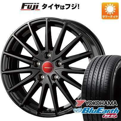 タイヤはフジ 送料無料 KOSEI コーセイ エアベルグ ゼノン 7.5J 7.50-18 YOKOHAMA ブルーアース RV-02 235/50R18 18インチ サマータイヤ ホイール4本セット