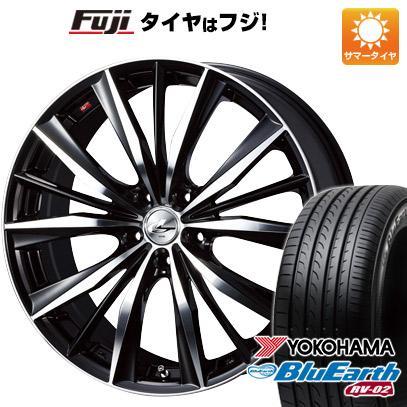 タイヤはフジ 送料無料 WEDS ウェッズ レオニス VX 7J 7.00-17 YOKOHAMA ブルーアース RV-02 225/65R17 17インチ サマータイヤ ホイール4本セット
