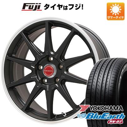 タイヤはフジ 送料無料 LEHRMEISTER レアマイスター LMスポーツRS10(マットブラックリムポリッシュ) 7.5J 7.50-17 YOKOHAMA ブルーアース RV-02 215/55R17 17インチ サマータイヤ ホイール4本セット