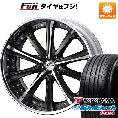 タイヤはフジ 送料無料 WEDS ウェッズ クレンツェ マリシーブ 8.5J 8.50-20 YOKOHAMA ブルーアース RV-02 245/35R20 20インチ サマータイヤ ホイール4本セット
