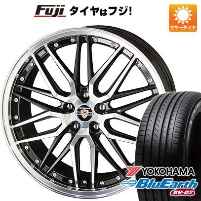 タイヤはフジ 送料無料 KYOHO 共豊 シュタイナー LMX 7J 7.00-17 YOKOHAMA ブルーアース RV-02 215/60R17 17インチ サマータイヤ ホイール4本セット