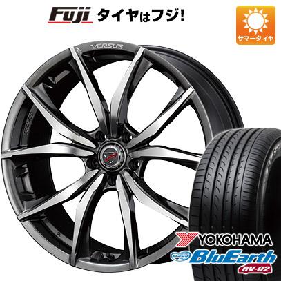 タイヤはフジ 送料無料 VERSUS ベルサス ストラテジーア サルヴァトーレ 8.5J 8.50-20 YOKOHAMA ブルーアース RV-02 245/40R20 20インチ サマータイヤ ホイール4本セット