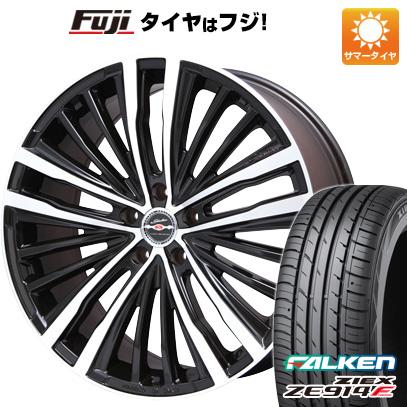 タイヤはフジ 送料無料 KYOHO 共豊 シャレン XR-75 モノブロック 7.5J 7.50-18 FALKEN ジークス ZE914F 225/40R18 18インチ サマータイヤ ホイール4本セット